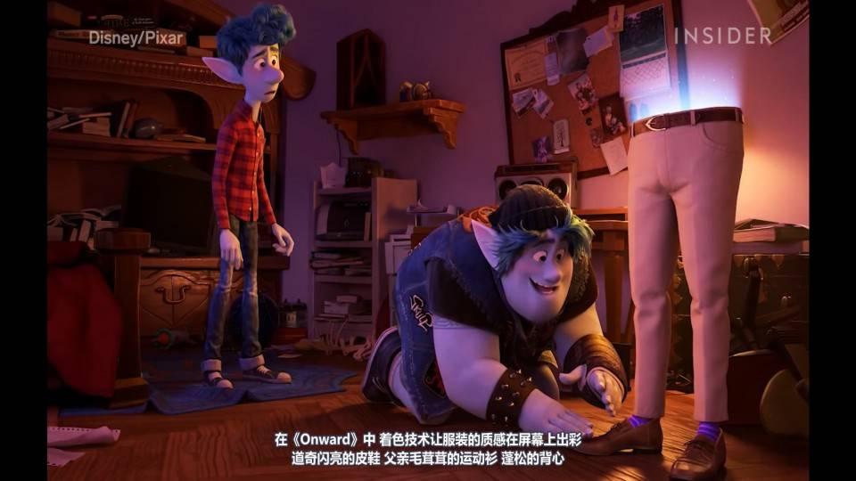 【R站译制】中文字幕 CG&VFX《皮克斯动画中布料动态技术解析》Pixar Clothes 视频教程 免费观看 - R站 学习使我快乐! - 3