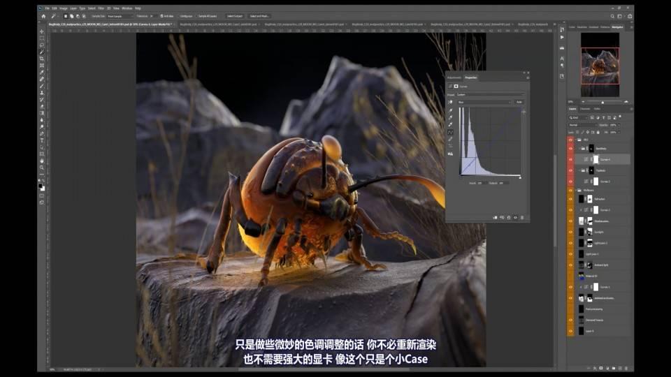 【VIP专享】中文字幕 C4D教程《多通道后期处理》多通道渲染在Photoshop中的润色工作流程 MultiPasses 视频教程 - R站 学习使我快乐! - 4