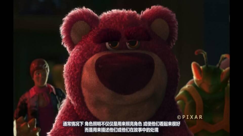 【R站译制】中文字幕 CG&VFX 《灯光宝典》皮克斯照明的艺术 如何像Pixar那样创造美感和情感 (8节) The Art of Lighting 视频教程 - R站|学习使我快乐! - 7