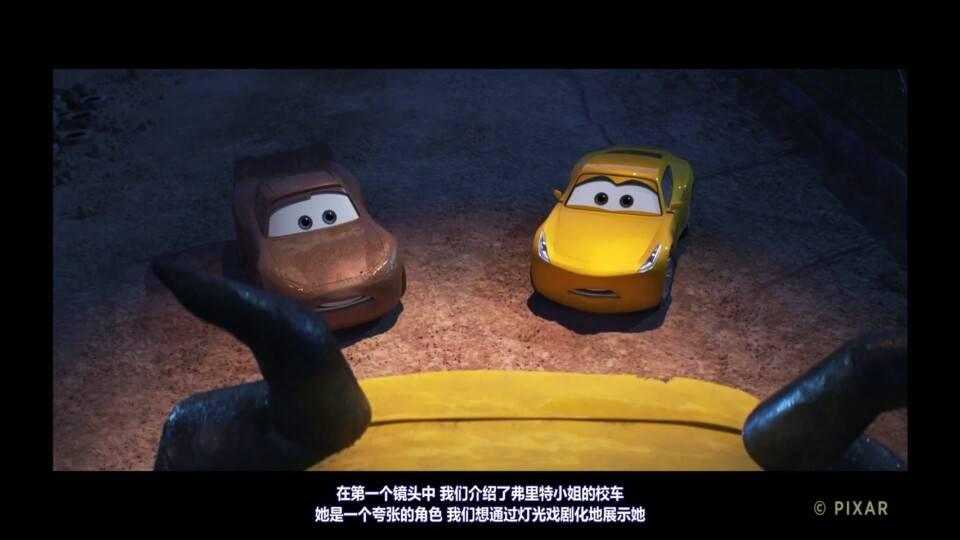 【R站译制】中文字幕 CG&VFX 《灯光宝典》皮克斯照明的艺术 如何像Pixar那样创造美感和情感 (8节) The Art of Lighting 视频教程 - R站|学习使我快乐! - 4
