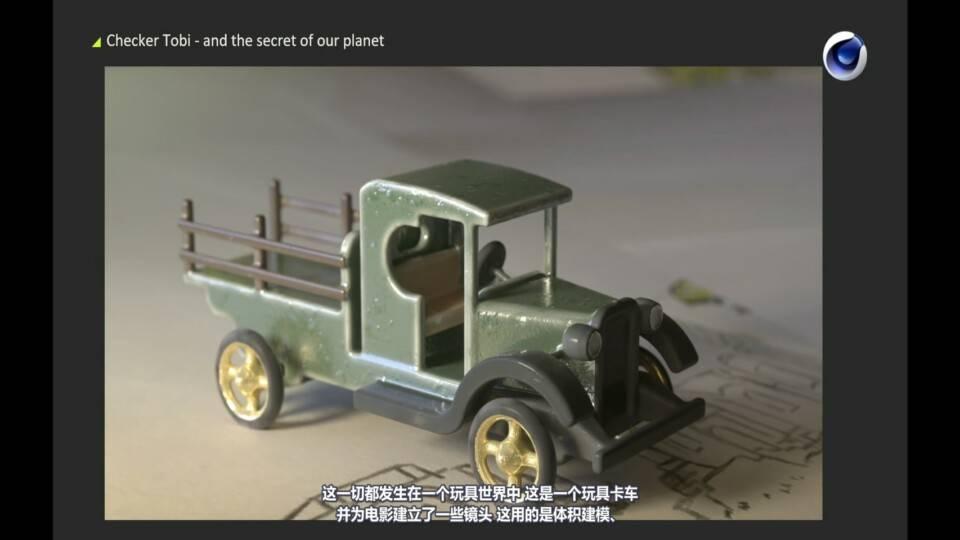 【R站译制】中文字幕 C4D教程《C4D动态设计宝典》第二季 Mograph Design 运动图形高端操作 视频教程 不断更新ing - R站|学习使我快乐! - 33