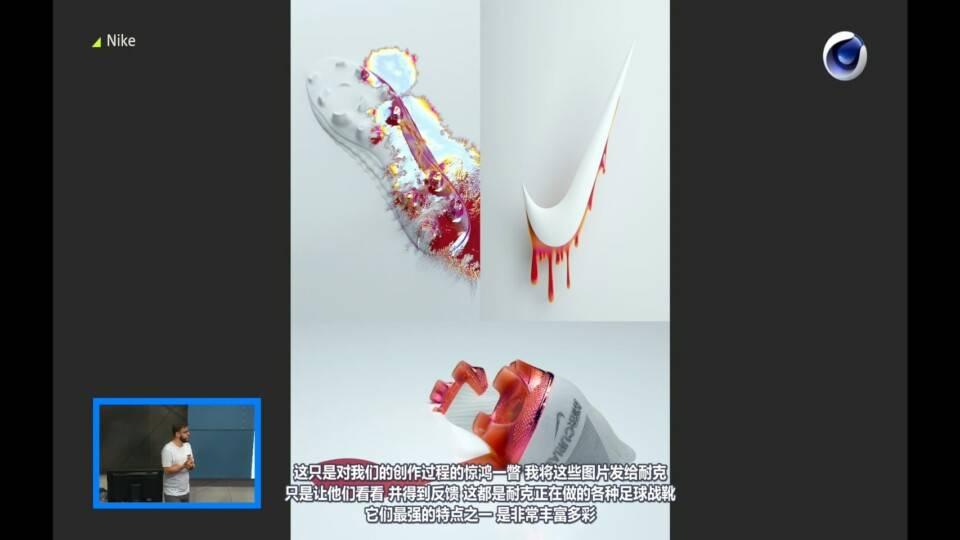 【R站译制】中文字幕 C4D教程《C4D动态设计宝典》第二季 Mograph Design 运动图形高端操作 视频教程 不断更新ing - R站|学习使我快乐! - 30