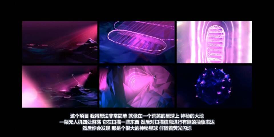 【R站译制】中文字幕 C4D教程《C4D动态设计宝典》第二季 Mograph Design 运动图形高端操作 视频教程 不断更新ing - R站|学习使我快乐! - 23