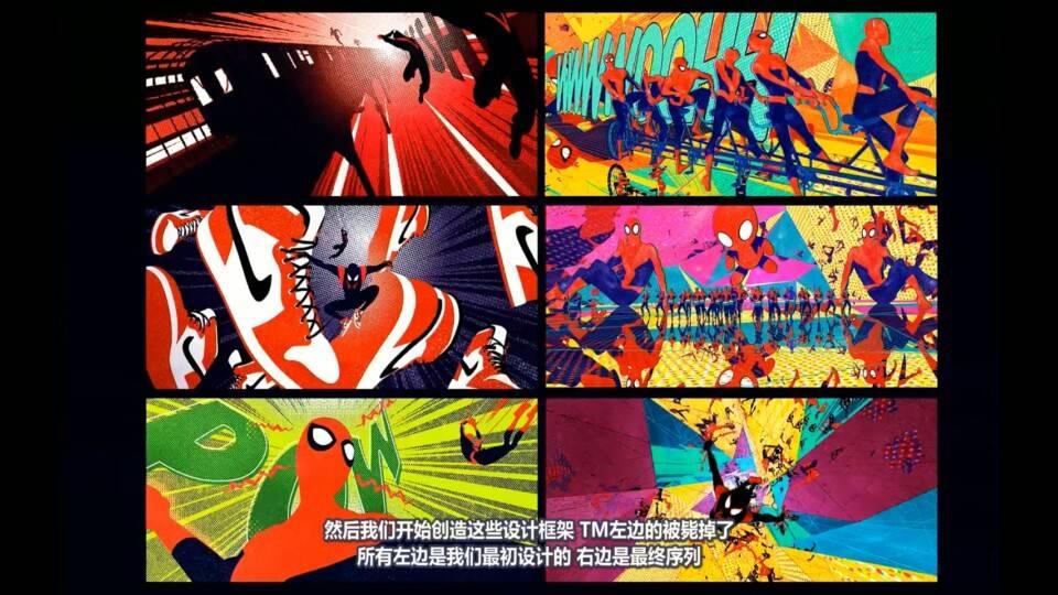 【R站译制】中文字幕 C4D教程《C4D动态设计宝典》第二季 Mograph Design 运动图形高端操作 视频教程 不断更新ing - R站|学习使我快乐! - 9