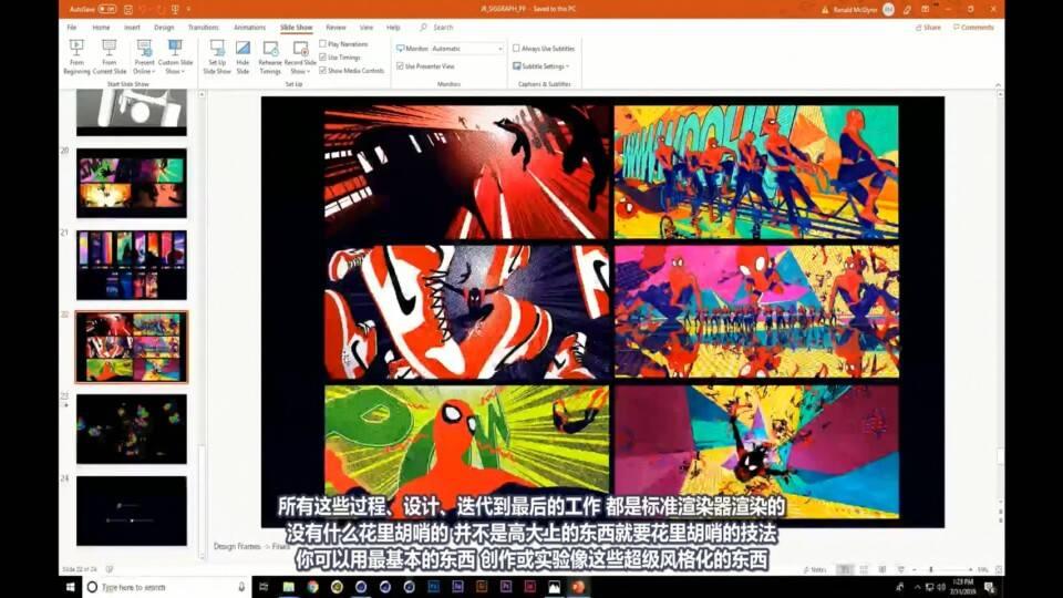 【R站译制】中文字幕 C4D教程《C4D动态设计宝典》第二季 Mograph Design 运动图形高端操作 视频教程 不断更新ing - R站|学习使我快乐! - 10