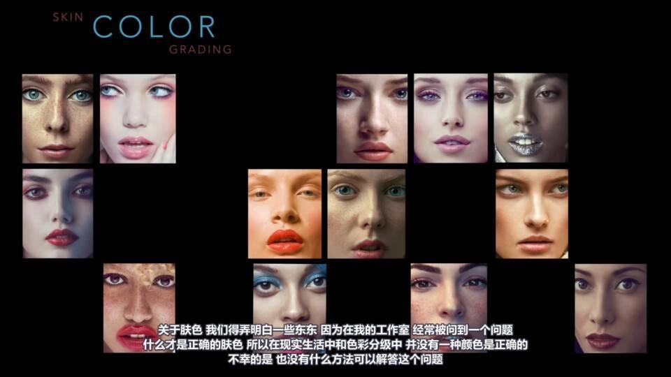 【VIP专享】CG&VFX 《色彩分级的秘密》彻底改变你思考颜色的方式 形成自己独特的风格  (7节) Color Grading 视频教程 - R站|学习使我快乐! - 6