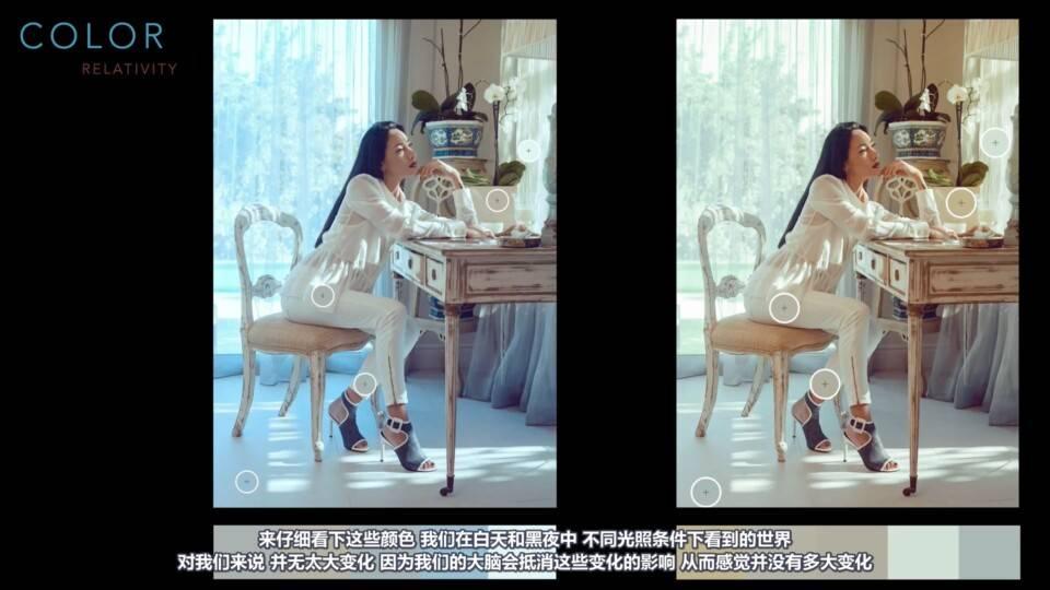 【VIP专享】CG&VFX 《色彩分级的秘密》彻底改变你思考颜色的方式 形成自己独特的风格  (7节) Color Grading 视频教程 - R站|学习使我快乐! - 9