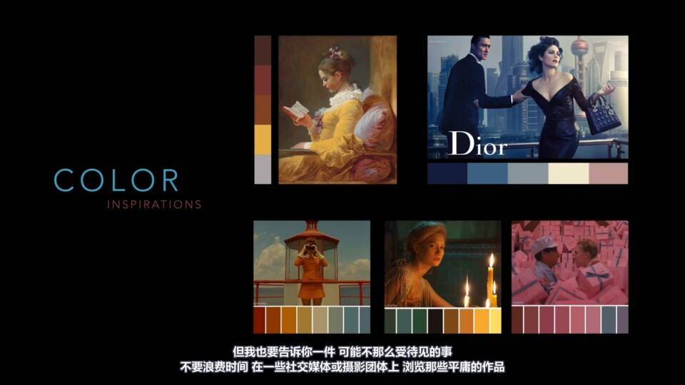 【VIP专享】CG&VFX 《色彩分级的秘密》彻底改变你思考颜色的方式 形成自己独特的风格  (7节) Color Grading 视频教程 - R站|学习使我快乐! - 7