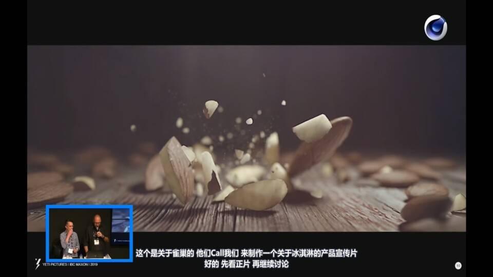 【R站译制】中文字幕 C4D教程《C4D动态设计宝典》第二季 Mograph Design 运动图形高端操作 视频教程 不断更新ing - R站|学习使我快乐! - 15