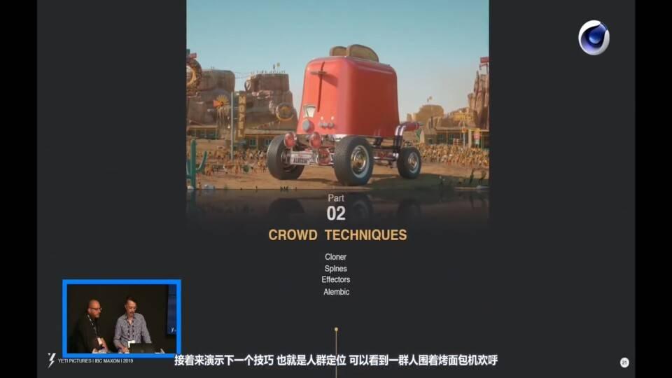 【R站译制】中文字幕 C4D教程《C4D动态设计宝典》第二季 Mograph Design 运动图形高端操作 视频教程 不断更新ing - R站|学习使我快乐! - 17