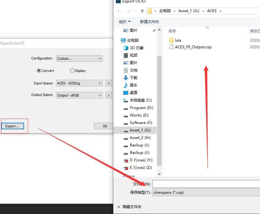 PS插件:使用OpenColorIO for PS插件,在Photoshop中对ACEScg渲染进行处理 (附Win/Mac插件下载) - R站|学习使我快乐! - 3