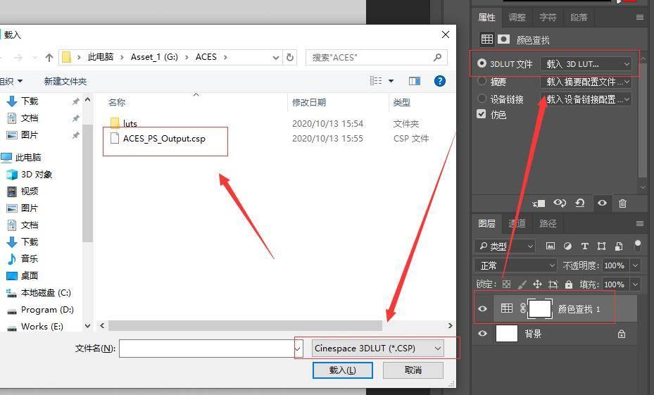 PS插件:使用OpenColorIO for PS插件,在Photoshop中对ACEScg渲染进行处理 (附Win/Mac插件下载) - R站|学习使我快乐! - 4