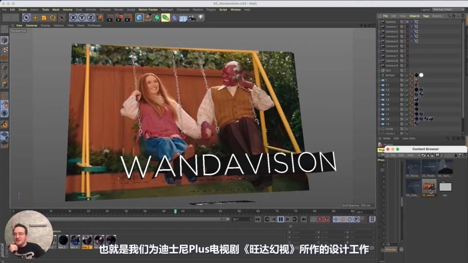【R站译制】中文字幕 C4D教程《C4D动态设计宝典》第二季 Mograph Design (41节) 运动图形高端操作 视频教程 不断更新ing - R站|学习使我快乐! - 15