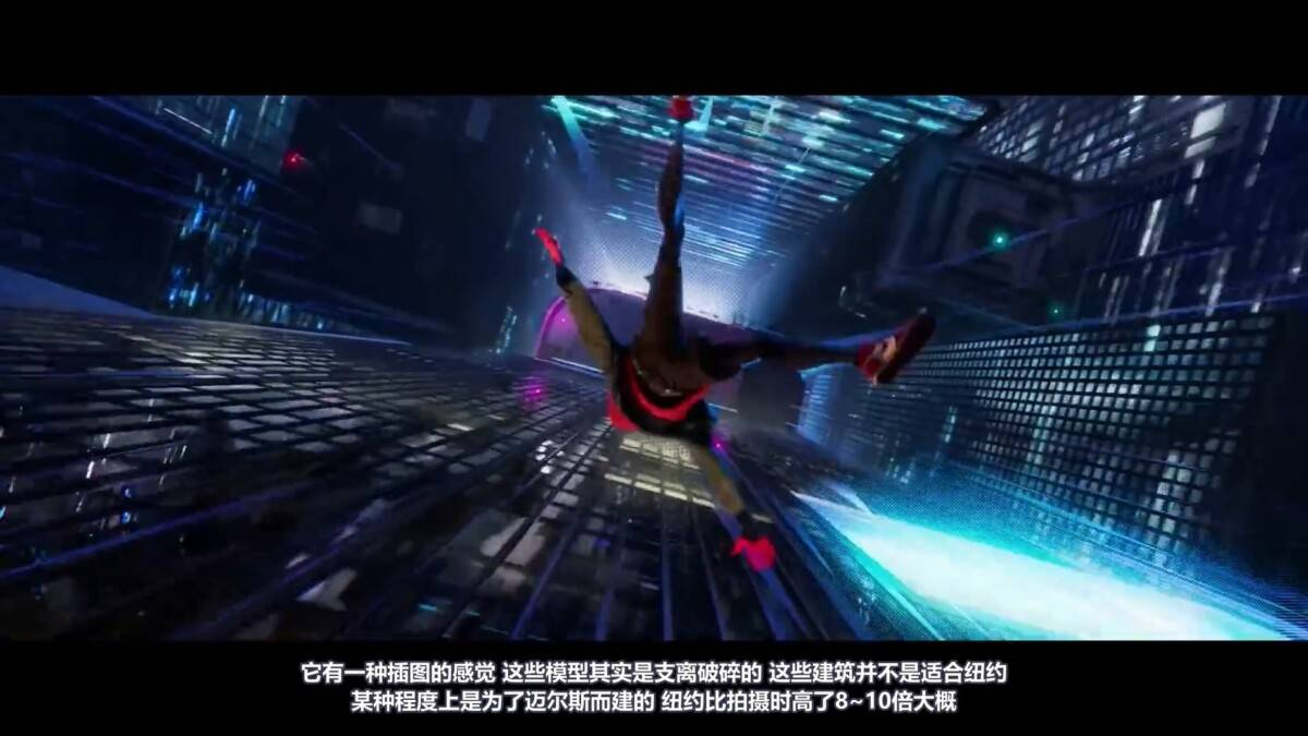 【R站译制】CG&VFX 索尼影业《蜘蛛侠·平行宇宙》动画创作过程与技巧解析 Spider Man: Into the Spider-Verse 视频教程 免费观看 - R站 学习使我快乐! - 5