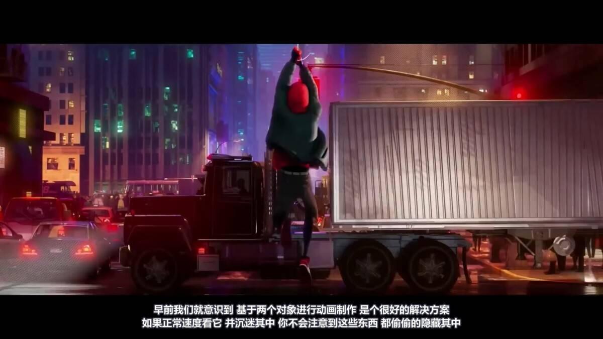【R站译制】CG&VFX 索尼影业《蜘蛛侠·平行宇宙》动画创作过程与技巧解析 Spider Man: Into the Spider-Verse 视频教程 免费观看 - R站 学习使我快乐! - 2