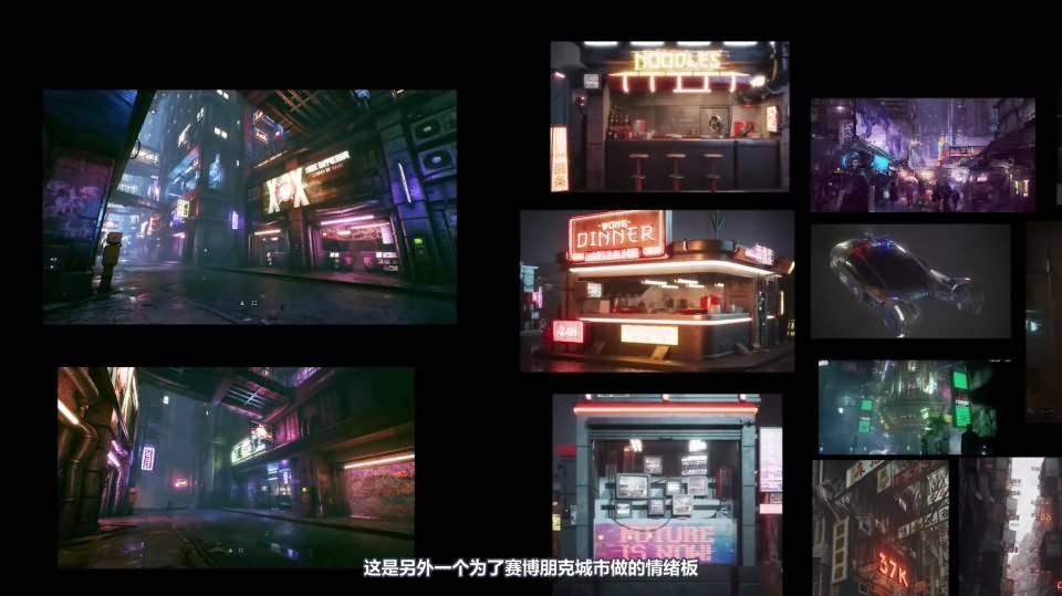 【VIP专享】CG & VFX 《让3D渲染更棒的专业指南》故事板和情绪板 Moodboards & Storyboards 视频教程 - R站|学习使我快乐! - 6