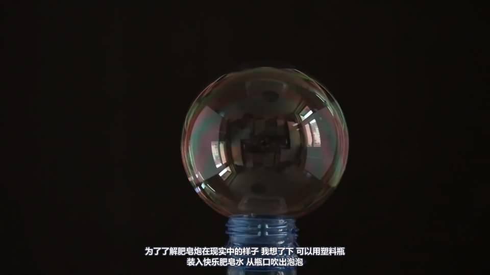 【VIP专享】C4D教程《Octane宝典》快乐肥皂泡泡 薄膜干涉效果材质深入解析 Soap Bubble  视频教程 (附贴图/.orbx工程) - R站|学习使我快乐! - 3