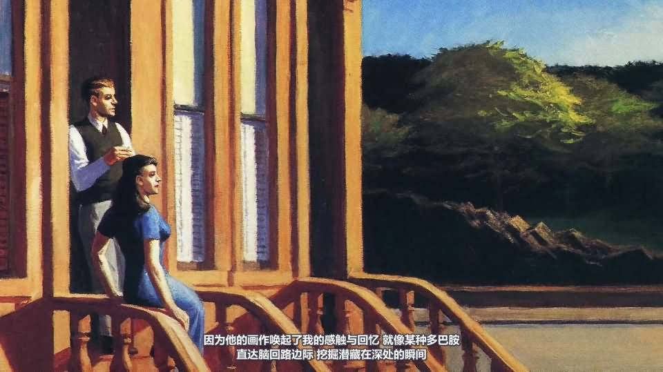 【R站译制】CG&VFX 《灯光宝典》爱德华·霍普超凡撩人的气质 用光的艺术 Nighthawks Look 视频教程 免费观看 - R站|学习使我快乐! - 3