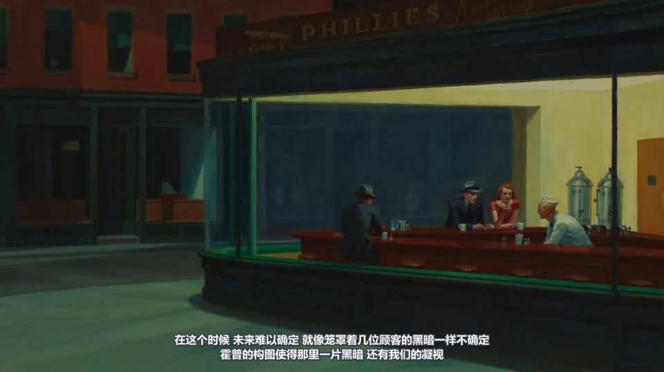 【R站译制】CG&VFX 《灯光宝典》爱德华·霍普超凡撩人的气质 用光的艺术 Nighthawks Look 视频教程 免费观看 - R站|学习使我快乐! - 6