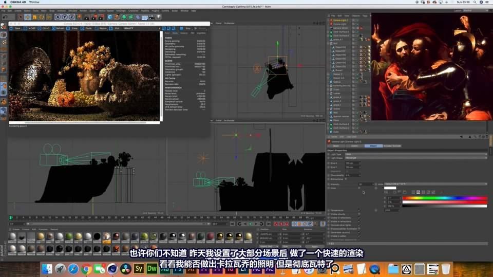 【VIP专享】C4D教程《灯光宝典》 如何重现卡拉瓦乔大师级照明风格 技术解析 Caravaggio Lighting 视频教程 - R站 学习使我快乐! - 6