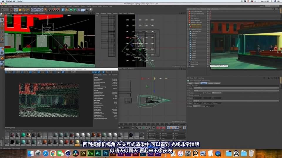 【VIP专享】C4D教程《灯光宝典》 如何重现爱德华·霍普大师级照明风格 技术解析 Hopper Lighting 视频教程 - R站|学习使我快乐! - 6