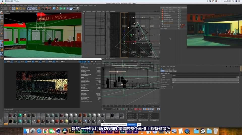 【VIP专享】C4D教程《灯光宝典》 如何重现爱德华·霍普大师级照明风格 技术解析 Hopper Lighting 视频教程 - R站|学习使我快乐! - 7