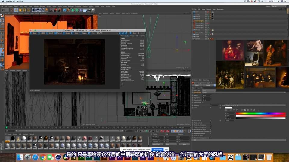 【R站译制】C4D教程《灯光宝典》 如何重现伦勃朗大师级照明风格 技术解析 Rembrandt Lighting 视频教程 - R站|学习使我快乐! - 8