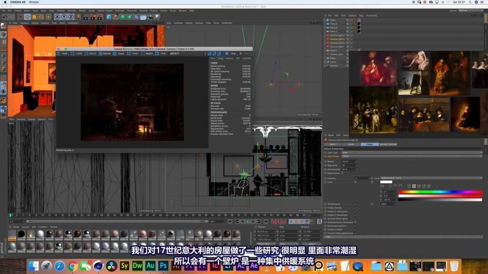 【R站译制】C4D教程《灯光宝典》 如何重现伦勃朗大师级照明风格 技术解析 Rembrandt Lighting 视频教程 - R站|学习使我快乐! - 7