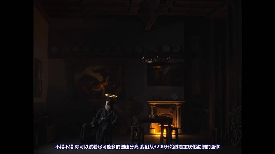 【R站译制】C4D教程《灯光宝典》 如何重现伦勃朗大师级照明风格 技术解析 Rembrandt Lighting 视频教程 - R站|学习使我快乐! - 5