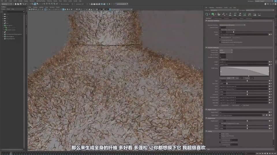 【VIP专享】CG & VFX 《皮克斯风格角色照明技术》Pixar Style Lighting 从场景布置到材质布光等完整工作流程解析(01:57:38/10P) 视频教程 - R站|学习使我快乐! - 10