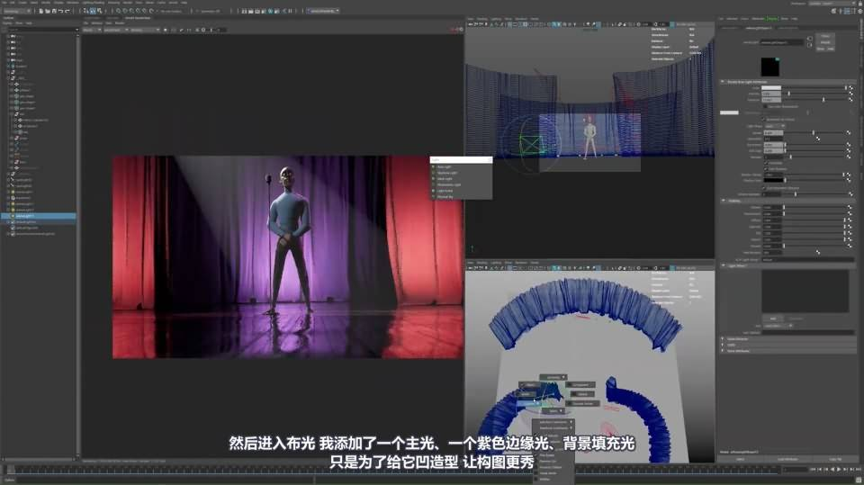 【VIP专享】CG & VFX 《皮克斯风格角色照明技术》Pixar Style Lighting 从场景布置到材质布光等完整工作流程解析(01:57:38/10P) 视频教程 - R站|学习使我快乐! - 5