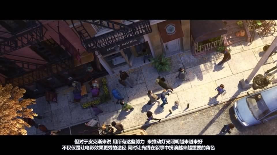 【R站译制】CG&VFX 《灯光宝典》心灵奇旅 皮克斯如何用灯光照明来叙事的 Pixar's Soul 视频教程 免费观看 - R站|学习使我快乐! - 2