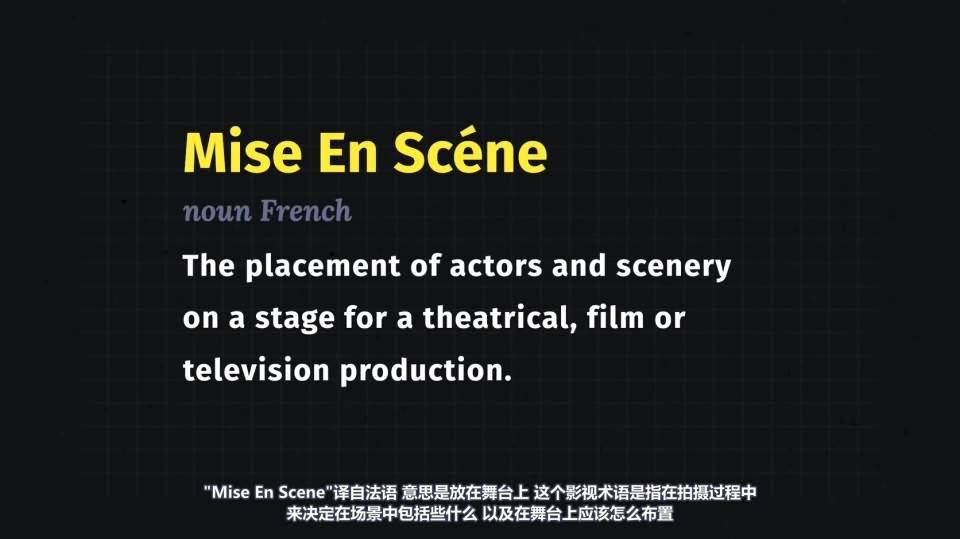【R站译制】CG&VFX 《场面调度》Mise-en-Scène 影视创作导演的精髓 视频教程 免费观看 - R站|学习使我快乐! - 3