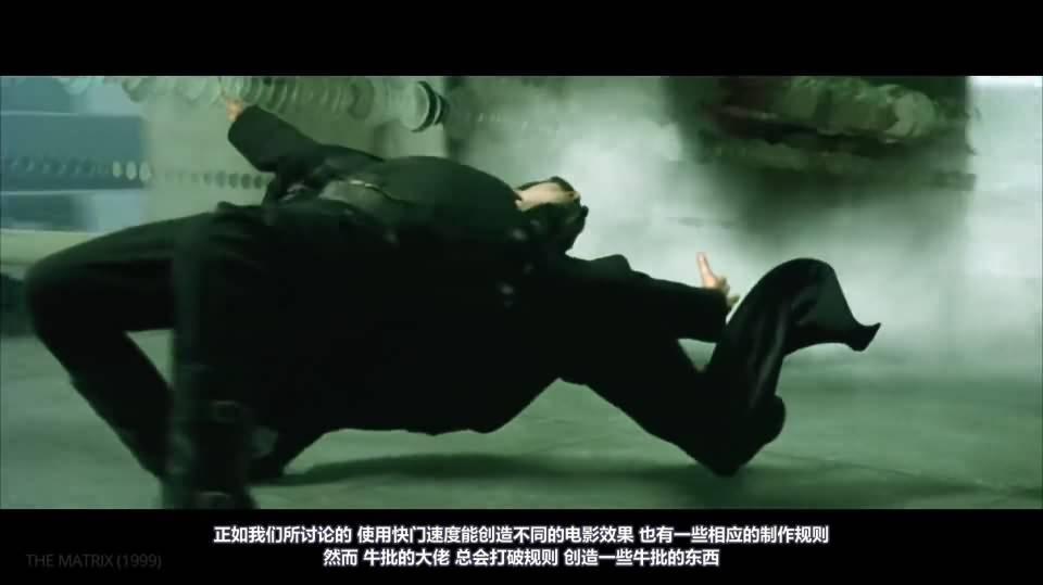 【VIP专享】CG&VFX《摄像机指南》镜头语言 曝光铁三角之摄像机快门速度 Shutter Speed 视频教程 - R站 学习使我快乐! - 5
