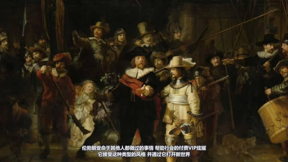 【R站译制】CG&VFX 《灯光宝典》伦勃朗大师级照明 用光的艺术 Rembrandt Lighting 视频教程 免费观看 - R站 学习使我快乐! - 2