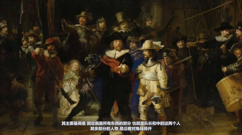 【R站译制】CG&VFX 《灯光宝典》伦勃朗大师级照明 用光的艺术 Rembrandt Lighting 视频教程 免费观看 - R站 学习使我快乐! - 8