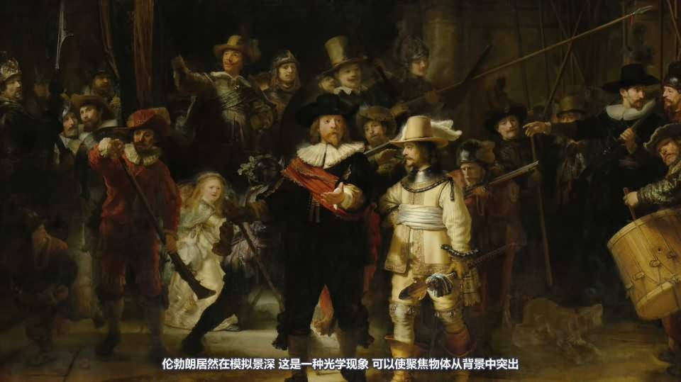 【R站译制】CG&VFX 《灯光宝典》伦勃朗大师级照明 用光的艺术 Rembrandt Lighting 视频教程 免费观看 - R站 学习使我快乐! - 7