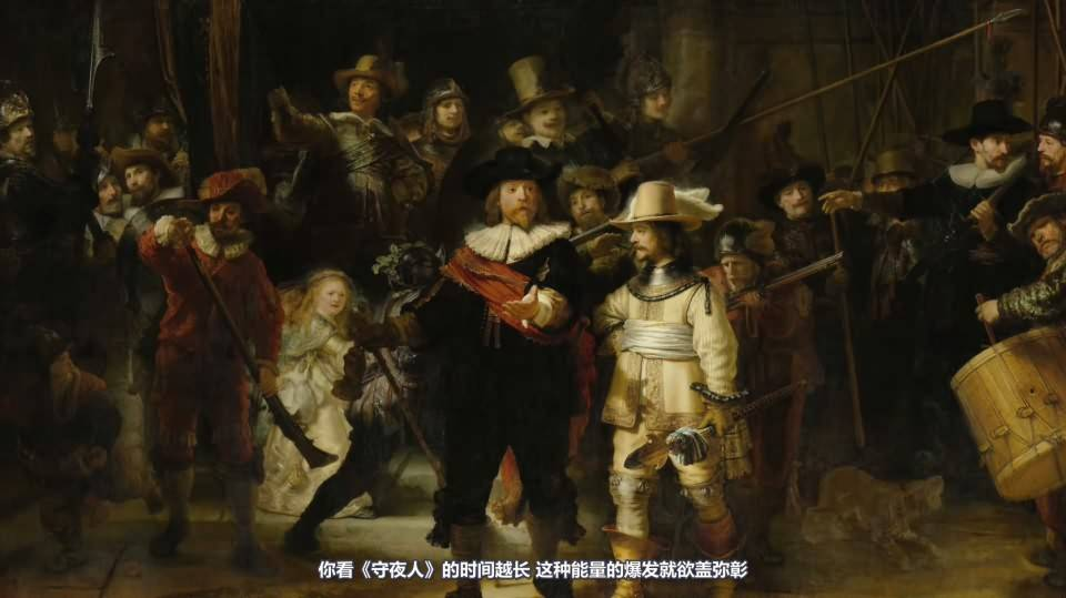 【R站译制】CG&VFX 《灯光宝典》伦勃朗大师级照明 用光的艺术 Rembrandt Lighting 视频教程 免费观看 - R站 学习使我快乐! - 6