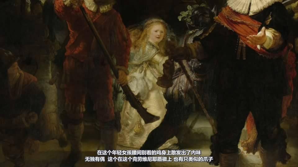 【R站译制】CG&VFX 《灯光宝典》伦勃朗大师级照明 用光的艺术 Rembrandt Lighting 视频教程 免费观看 - R站 学习使我快乐! - 5