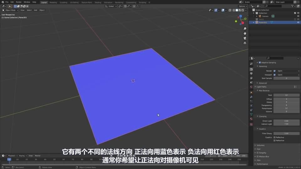 【VIP专享】CG&VFX 渲染必备《理解法线》法线与着色 改善你对法线的理解 Understanding Normals 视频教程 - R站 学习使我快乐! - 3