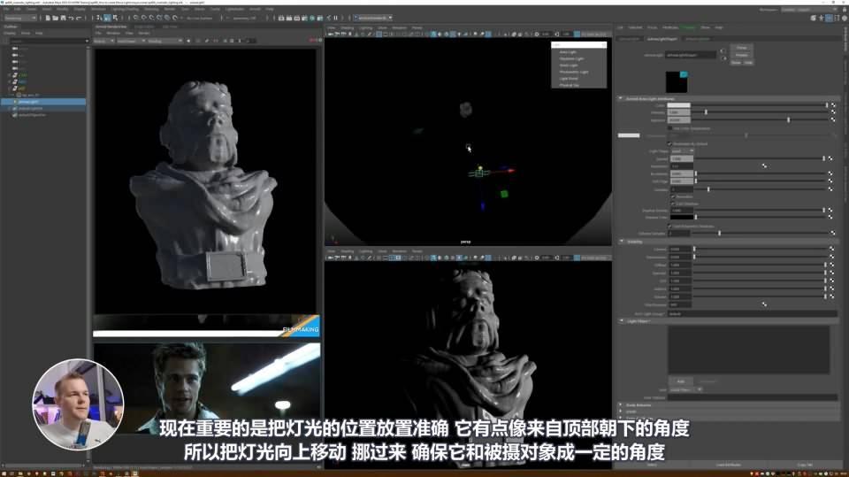 【VIP专享】中文字幕《Arnold渲染宝典》影视级照明风格技术 Cinematic Lighting 视频教程 - R站 学习使我快乐! - 5
