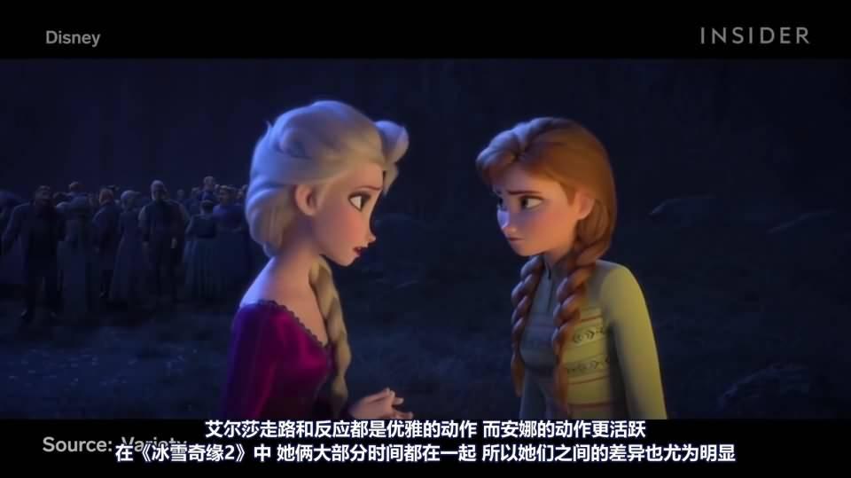 【R站译制】CG&VFX 迪士尼经典动画电影《冰雪奇缘II》幕后视效解析 Frozen II 视频教程 免费观看 - R站|学习使我快乐! - 4