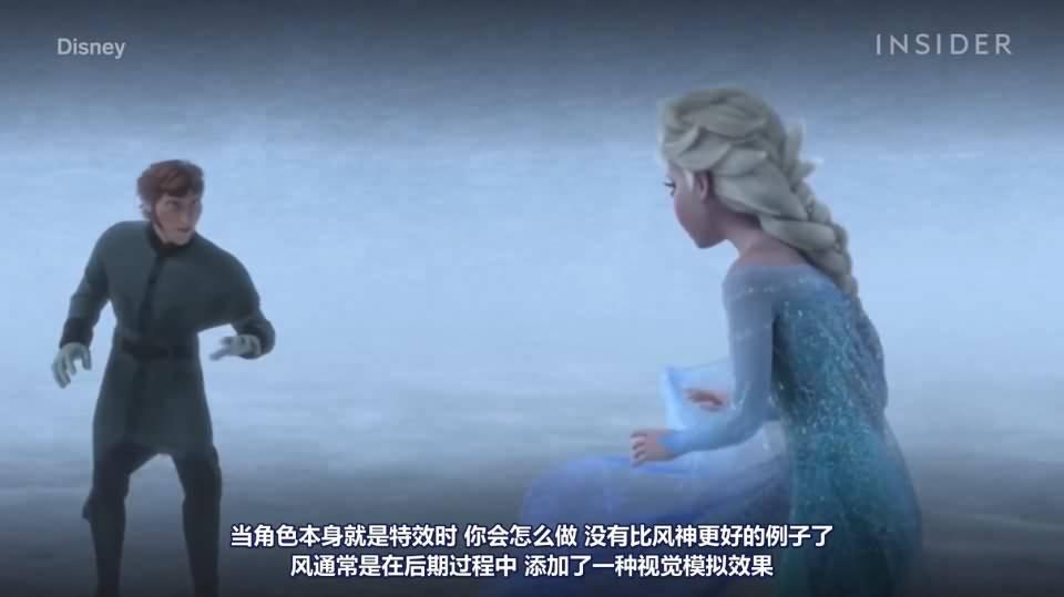 【R站译制】CG&VFX 迪士尼经典动画电影《冰雪奇缘II》幕后视效解析 Frozen II 视频教程 免费观看 - R站|学习使我快乐! - 3