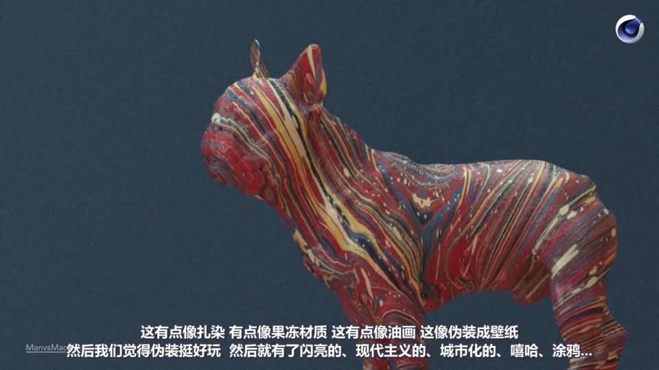 【R站译制】C4D&Arnold教程《动物角色创作解析》让静物画中的动物生动起来 Animals & Still Lifes 视频教程 免费观看 - R站|学习使我快乐! - 5