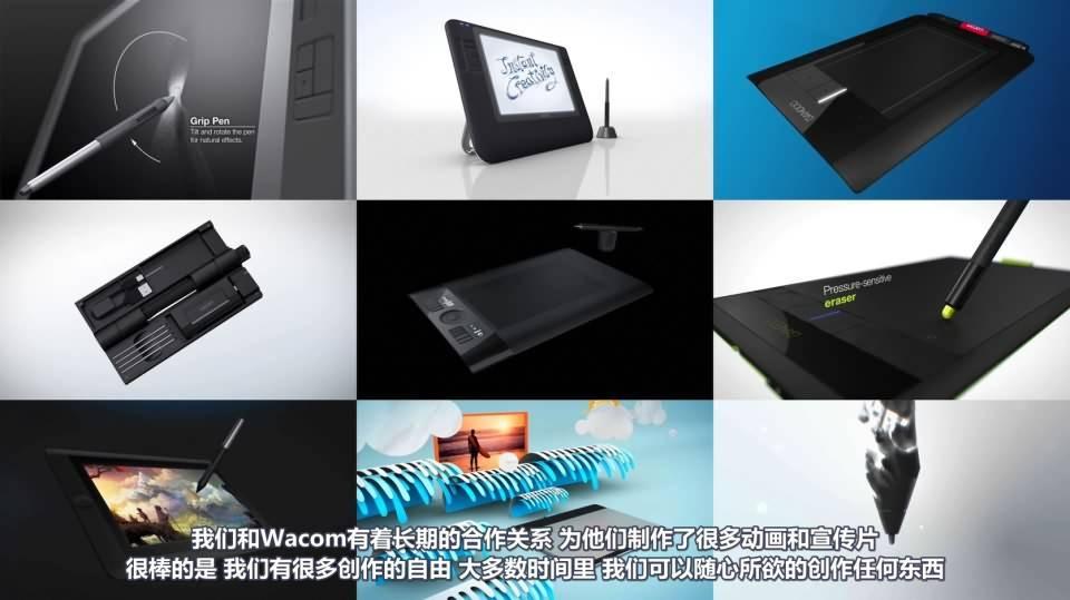 【VIP专享】C4D&Arnold教程《Wacom VR 3D数位笔》商业宣传片创作流程解析 Wacom VR Pen 视频教程 - R站|学习使我快乐! - 2