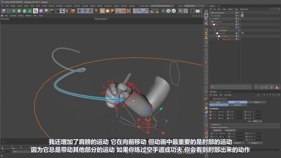 【VIP专享】C4D&Arnold教程《Wacom VR 3D数位笔》商业宣传片创作流程解析 Wacom VR Pen 视频教程 - R站|学习使我快乐! - 11