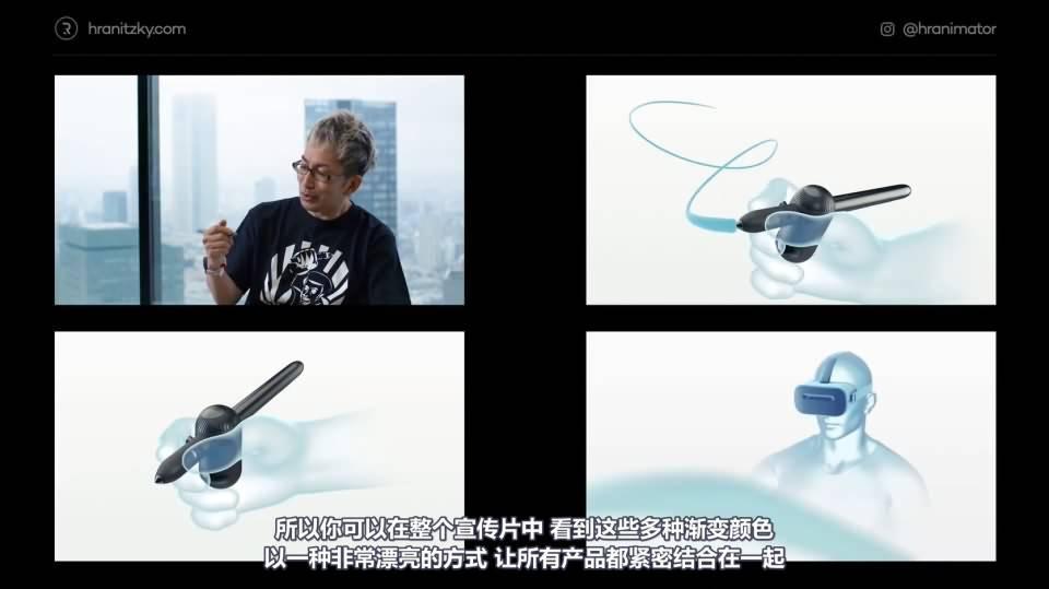【VIP专享】C4D&Arnold教程《Wacom VR 3D数位笔》商业宣传片创作流程解析 Wacom VR Pen 视频教程 - R站|学习使我快乐! - 12