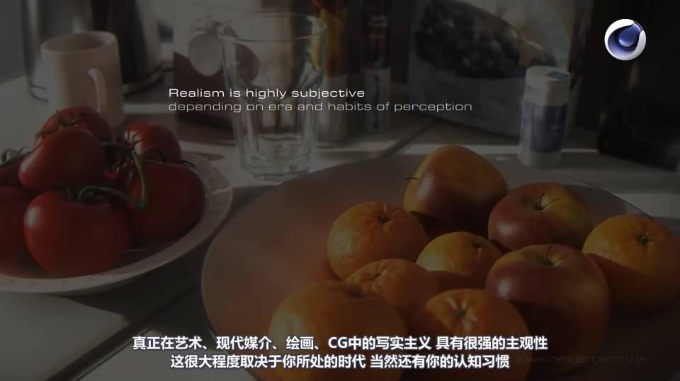 【VIP专享】CG&VFX 渲染宝典《写实主义的要素》增强真实感的那些细节 Ingredients to Realism (含工程文件) 视频教程 - R站|学习使我快乐! - 2