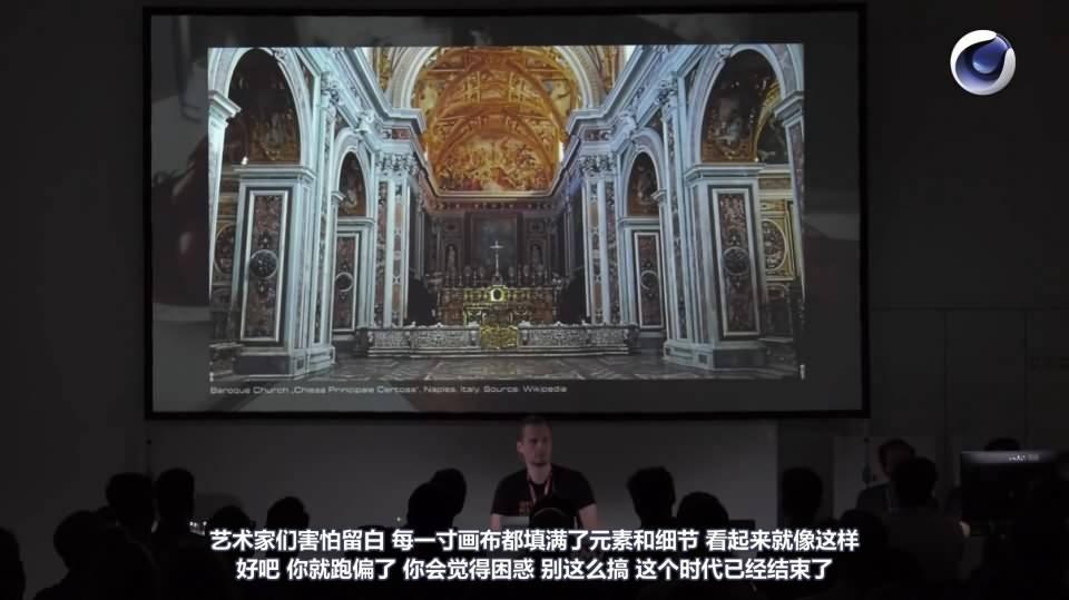 【VIP专享】CG&VFX 渲染宝典《写实主义的要素》增强真实感的那些细节 Ingredients to Realism (含工程文件) 视频教程 - R站|学习使我快乐! - 6