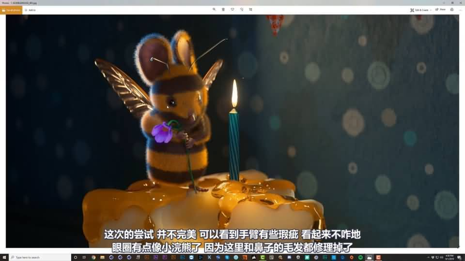 【R站译制】中文字幕 C4D教程《Octane 渲染宝典》第二季(8/8) 可爱的毛茸茸的写实小笨鼠 创作流程 视频教程 - R站 学习使我快乐! - 2